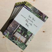 """Unutma Bahçesi: """"Bir Yerin İzinde Pek Çok Yer"""" Kitap Lansmanı"""